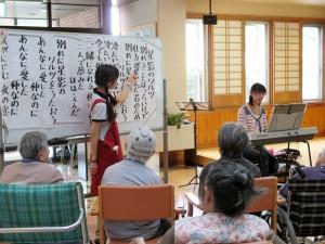 音楽療法教室